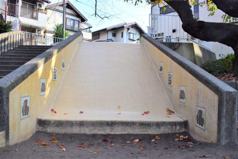 葉根木公園 滑り台