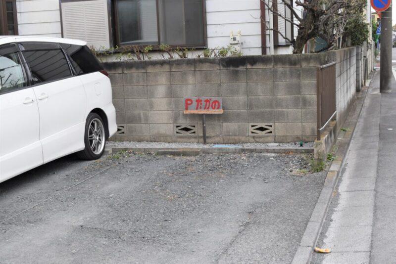 第2駐車場へのアクセス