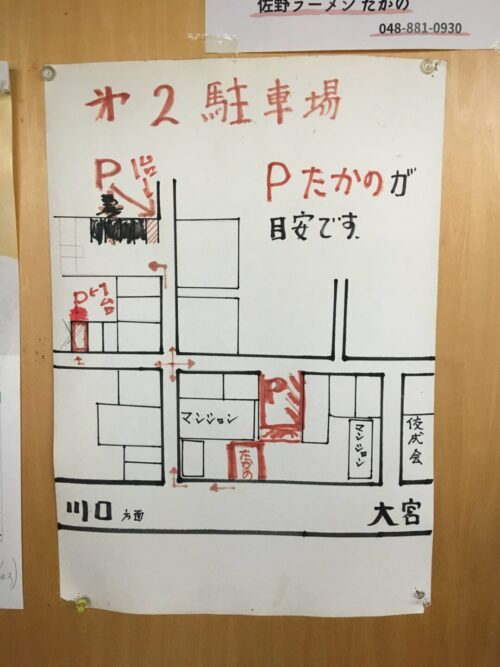 第2駐車場の地図