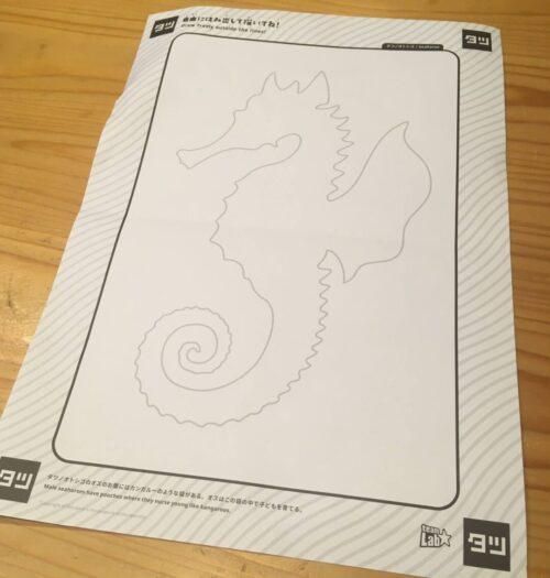 「チームラボ 学ぶ!未来の遊園地」お絵かき水族館 用紙