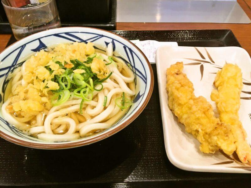丸亀製麺のうどん、天ぷら