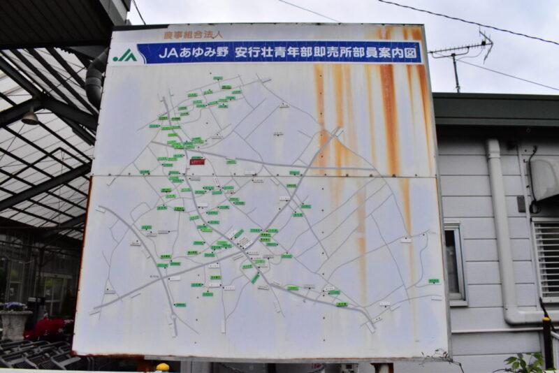 JAあゆみ野 安行園芸センターマップ