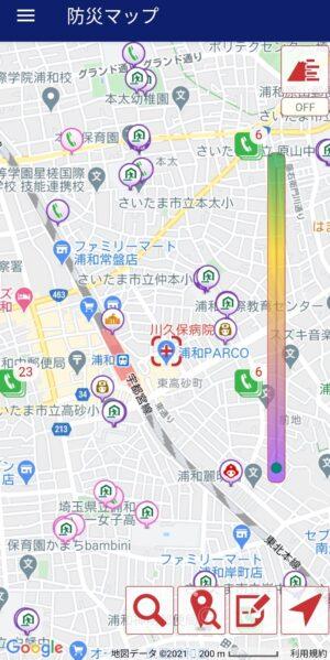 goo防災アプリ画面