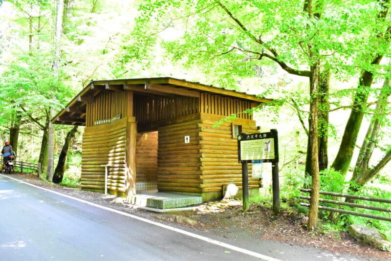 黒山三滝トイレ