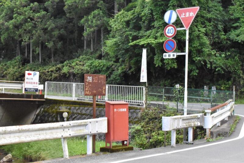 黒山三滝駐車場