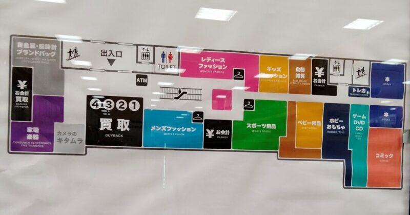 BOOKOFF SUPER BAZAAR 大宮ステラタウン店マップ