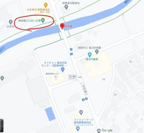 新高橋周辺マップ