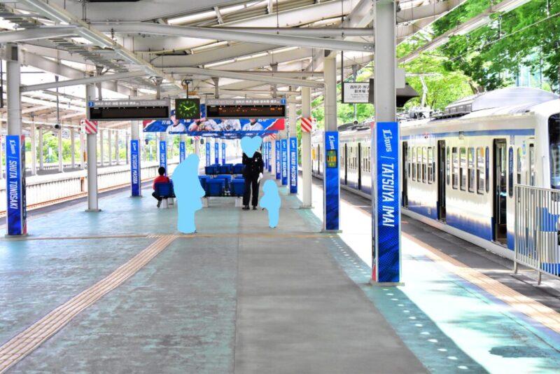 西武球場駅