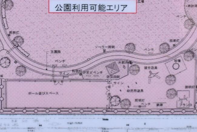 常盤公園工事図
