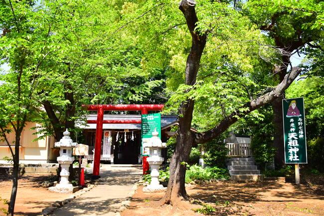 与野公園内の神社