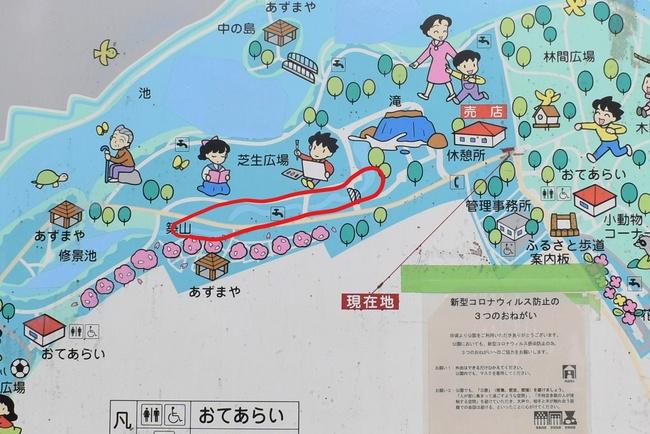 上尾丸山公園園内図