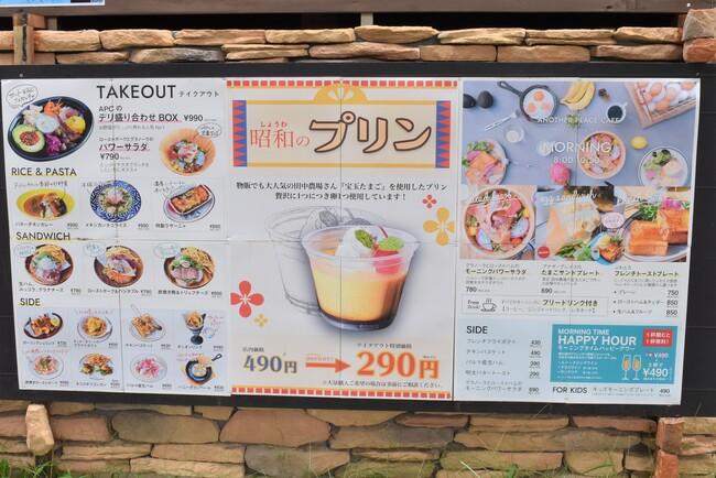 別所沼公園 ANOTHER PLACE CAFE
