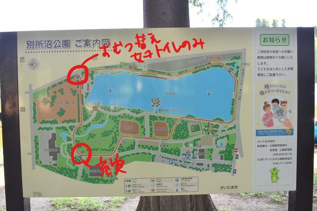 別所沼公園地図