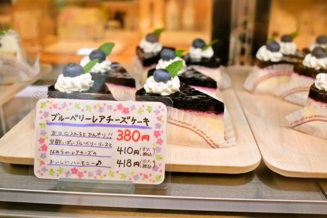 ミルティーユのケーキ