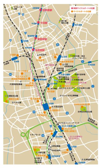 さいたま市コミュニティサイクルのポートマップ