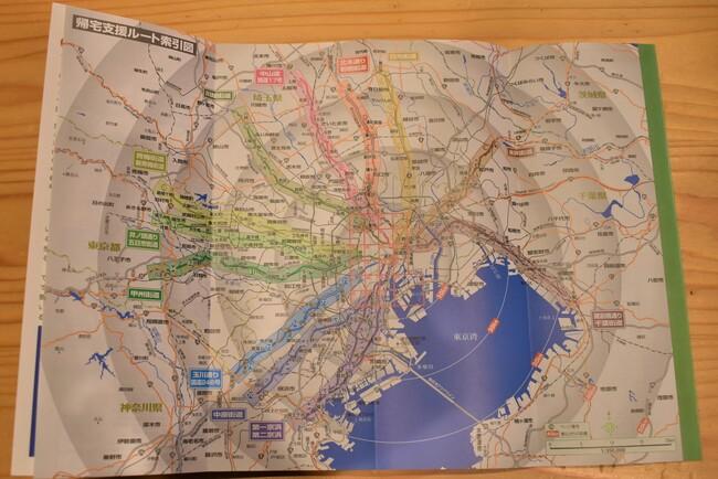 帰宅支援マップ首都圏版