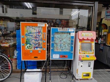 クリーニングいせき10円ゲーム