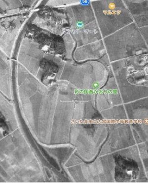 鴨川みずべの里の昔の航空写真