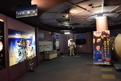 さいたま市青少年宇宙科学館の名誉館長の若田光一さんのコーナー