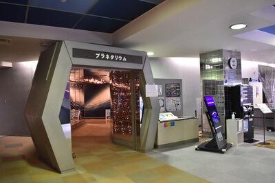 さいたま市青少年宇宙科学館のプラネタリウム
