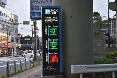 さいたま市宇宙劇場の駐車場